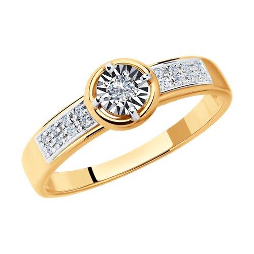 Кольцо из комбинированного золота с бриллиантами (1011754) - фото
