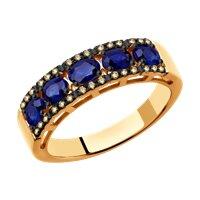 Кольцо с коньячными бриллиантами и сапфирами