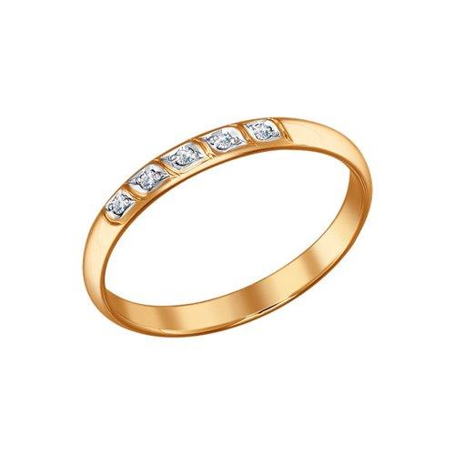 Обручальное кольцо c бриллиантовой дорожкой