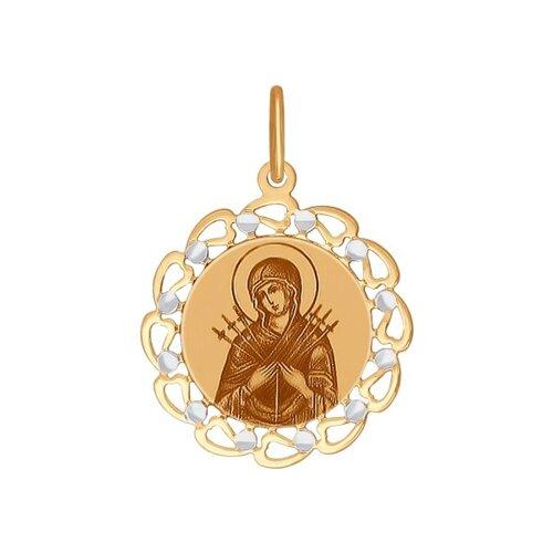Иконка «Икона Божьей Матери Семистрельная»