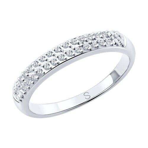 Кольцо из белого золота с бриллиантами (1011799) - фото