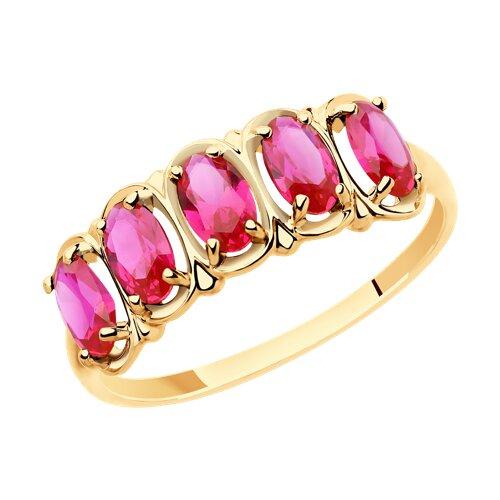 Кольцо из золота с красными корундами (715445) - фото
