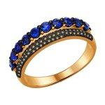 Кольцо из золота с коньячными бриллиантами и сапфирами