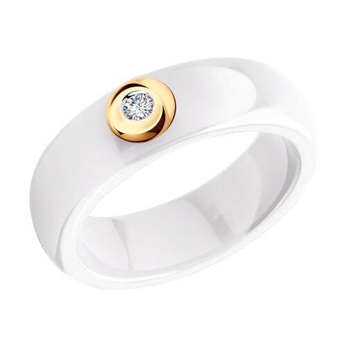 Белое керамическое кольцо с золотом и бриллиантом