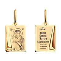 Иконка из золота с ликом «Владимирской Божьей Матери»
