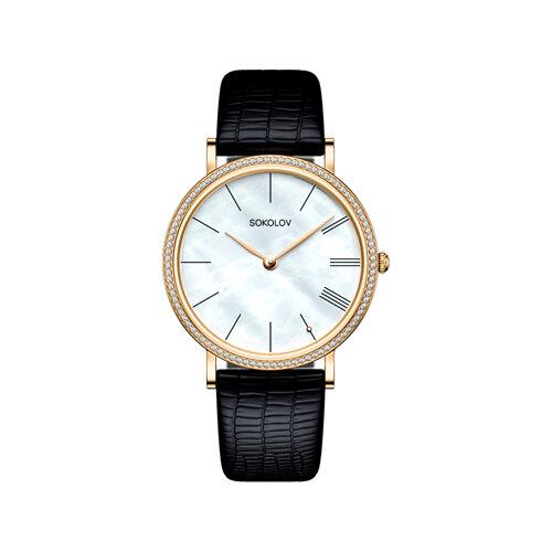 Женские золотые часы (210.02.00.001.02.01.2) - фото №2