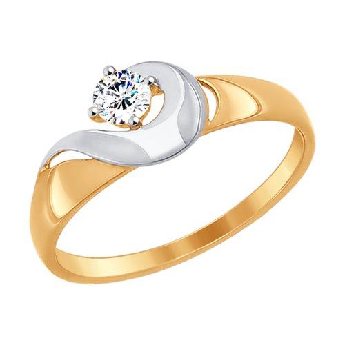 Кольцо из золота с фианитом (017247-4) - фото