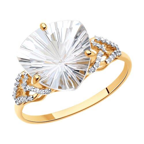 Золотое кольцо с горным хрусталём