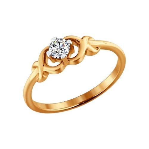 Женское кольцо с бриллиантом SOKOLOV
