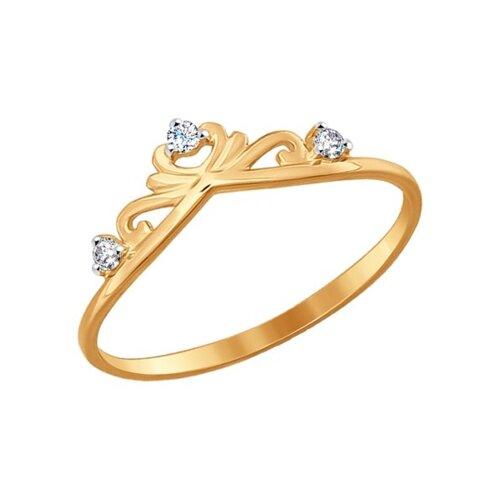 Кольцо из золота с фианитами (017152) - фото