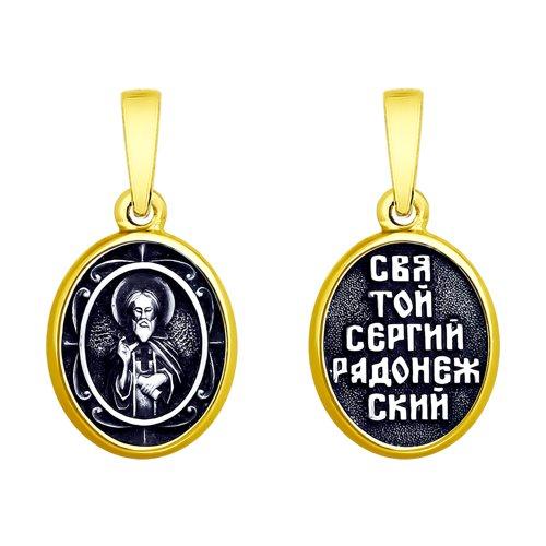 Иконка из серебра с ликом Сергия Радонежского (95030184) - фото