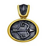 Подвеска «Знак зодиака Стрелец» из золочёного серебра
