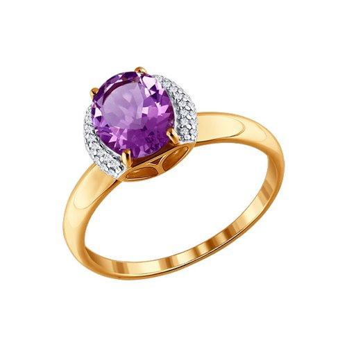 Тонкое золотое кольцо с аметистом окруженным фианитами SOKOLOV золотое кольцо ювелирное изделие k 11013
