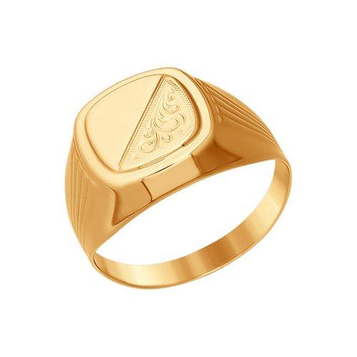 Печатка с гравировкой из золота