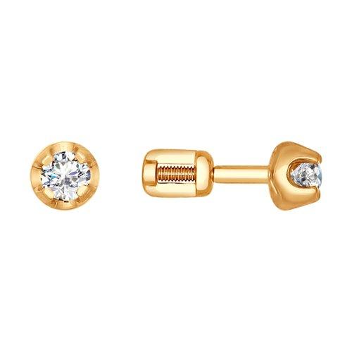 Серьги-пусеты из золота с бриллиантами (1020614) - фото