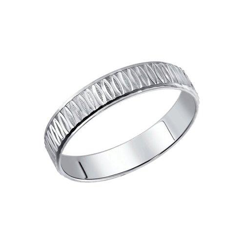 Серебряное обручальное кольцо с алмазной гранью