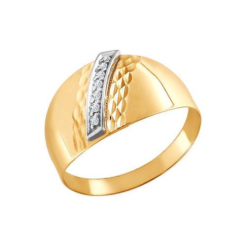 Кольцо из комбинированного золота с алмазной гранью с фианитами (014700) - фото