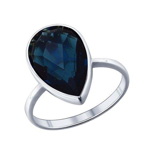 Кольцо из серебра с синей стеклянной вставкой