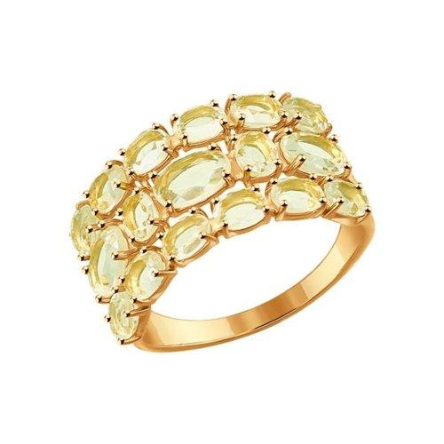 Кольцо из золота с жёлтыми кварцами