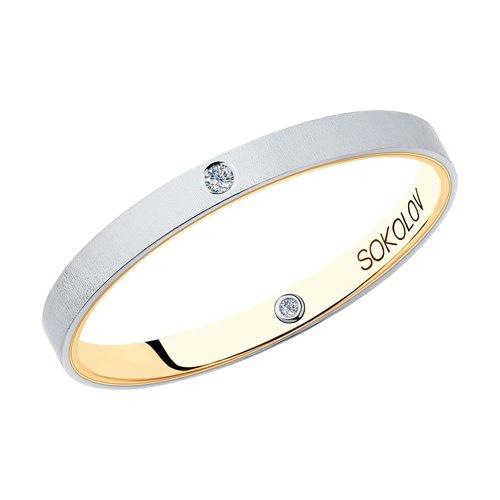 Обручальное кольцо из комбинированного золота с бриллиантами (1114045-04) - фото
