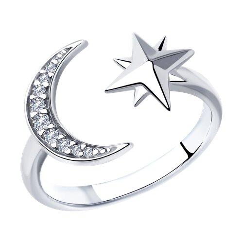 Кольцо из серебра с фианитами (94012857) - фото