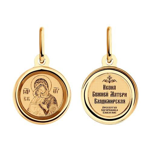 Иконка «Икона Божьей Матери, Владимирская»