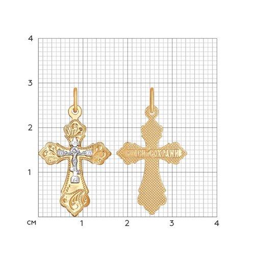 Крест из комбинированного золота с гравировкой (121211) - фото №2