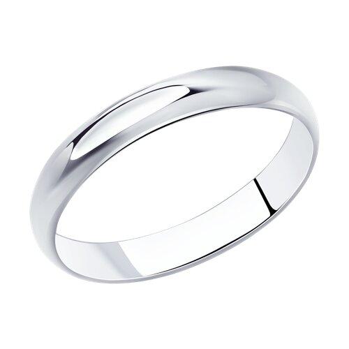 Обручальное кольцо из серебра (94110002) - фото