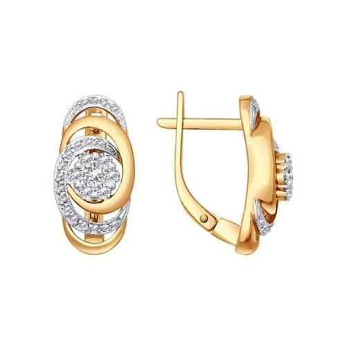 Серьги из золота с бриллиантами (1020560) - фото
