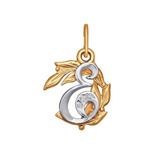 Подвеска-буква SOKOLOV из комбинированного золота с фианитами