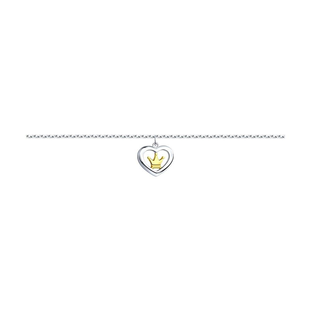 Серебряный браслет «Корона» SOKOLOV