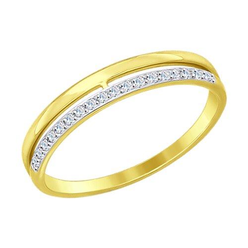 Кольцо из желтого золота с фианитами (017151-2) - фото
