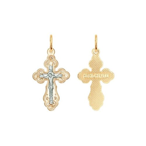 Крест из комбинированного золота с гравировкой (121141) - фото