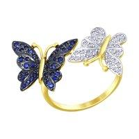 Кольцо из желтого золота с бабочками