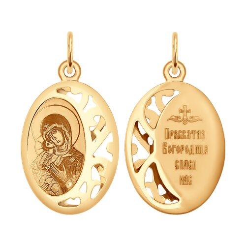 Нательная иконка из золота «Икона Божьей Матери, Владимирская» (104136-4) - фото