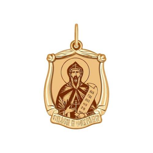 Иконка из золота с лазерной обработкой (103114) - фото