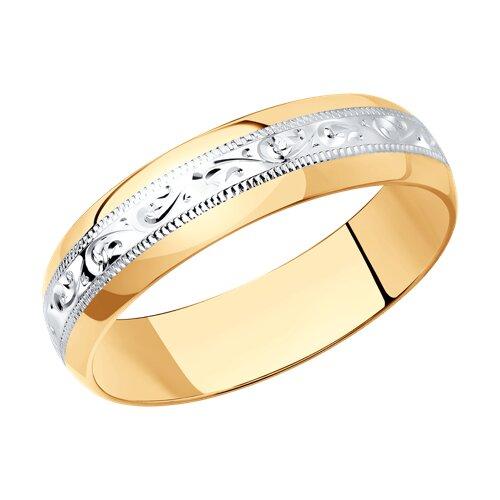 Обручальное кольцо SOKOLOV из золочёного серебра с гравировкой фото