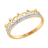 Кольцо из золота с голубыми фианитами