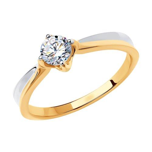 Кольцо из золота с фианитом (018387) - фото