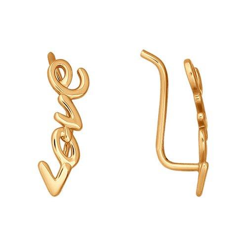 Серьги-зажимы из золота love