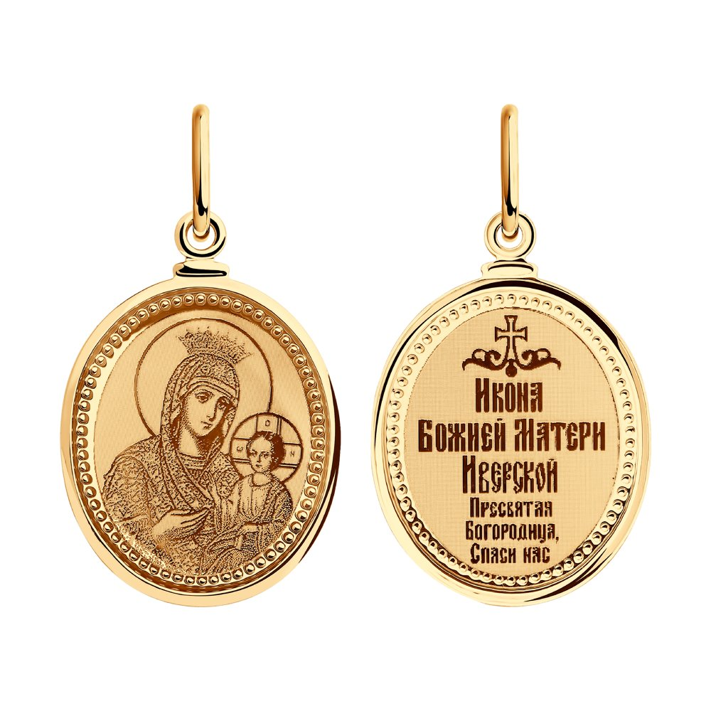 Фото - Подвеска SOKOLOV из золота «Икона Божией Матери Иверской» икона
