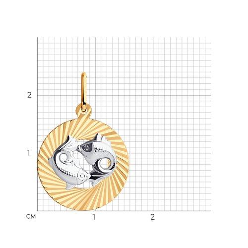 Подвеска «Знак зодиака Рыбы»  (031376) - фото №2