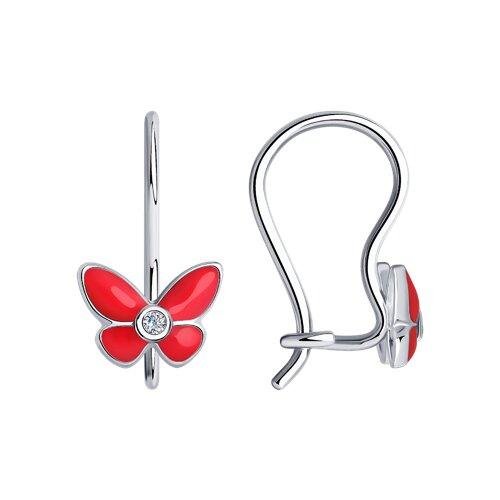 Детские серьги «Бабочки» из серебра