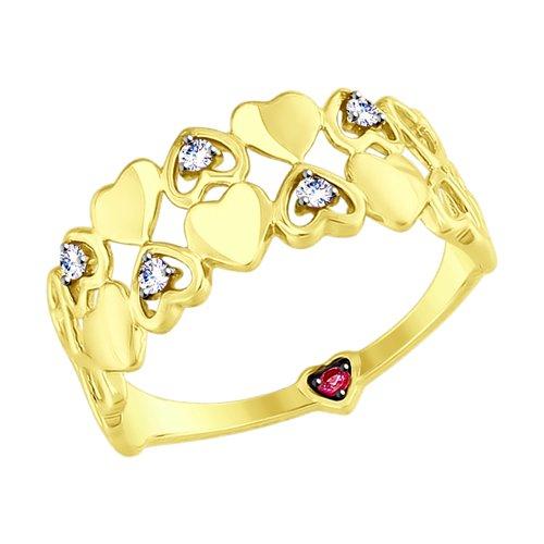 Кольцо из желтого золота с бесцветными и красным фианитами (017532-2) - фото