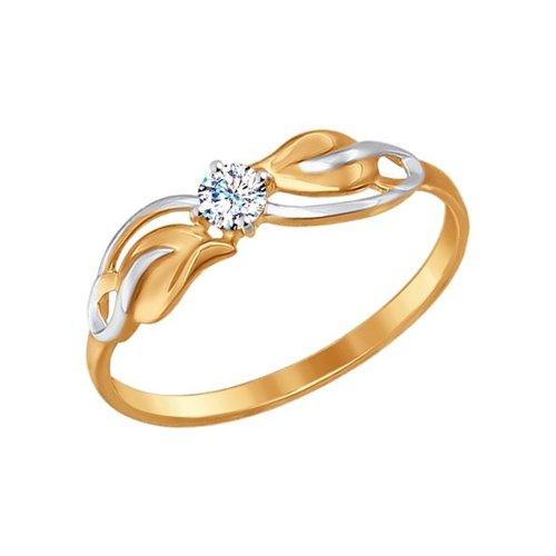 Кольцо из золота с фианитом (017210) - фото