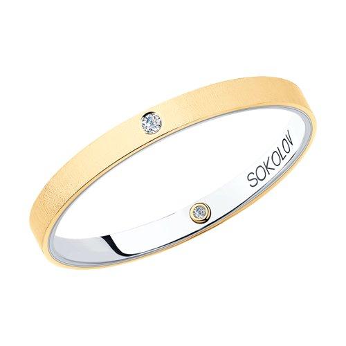 Кольцо из комбинированного золота (1114040-04) - фото