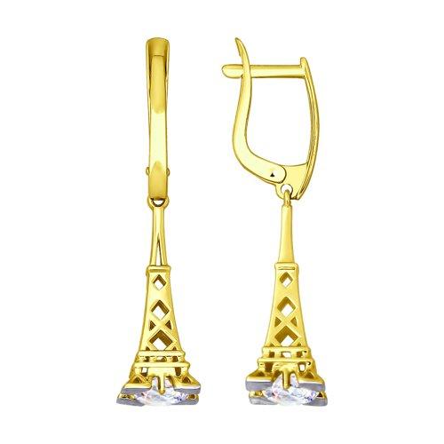 Серьги из желтого золота с фианитами (027652-2) - фото