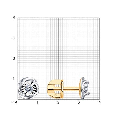 Серьги из золота с алмазной гранью с бриллиантами (1021128) - фото №2