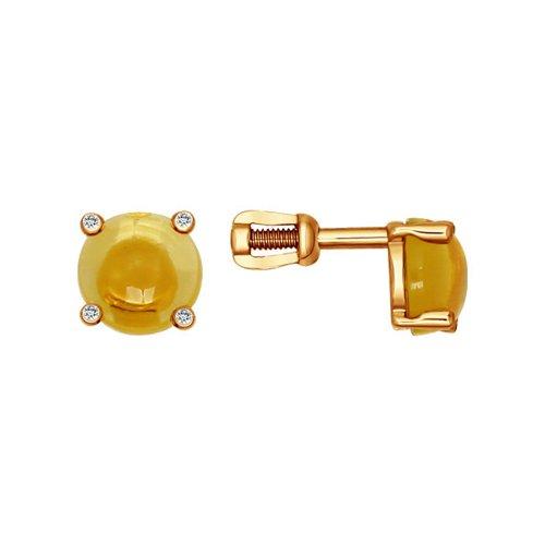 Серьги-гвоздики с цитрином и фианитами SOKOLOV серьги гвоздики funbuy 4 925 edg017