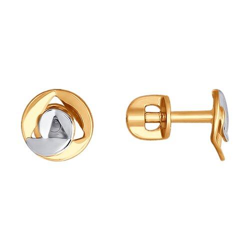 Серьги из золота (027635) - фото